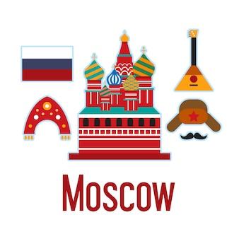 Illustrazione di showplace con tutti gli edifici famosi.