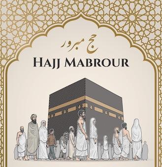 Illustrazione di tratteggio di hajj e umrah