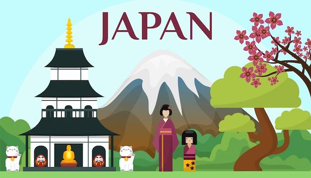Illustrazione di turismo e viaggi in giappone. punti di riferimento, attrazione e simboli giapponesi. monte fudjiyama, sakura, pagoda, maneki neko, darumi, kimono.