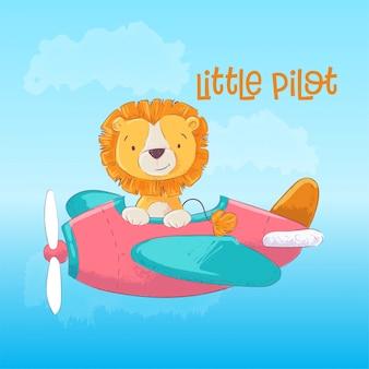 Illustrazione di un leone carino sull'aereo di un pilota.
