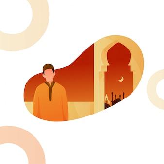 Illustrazione di un uomo nel ramadan