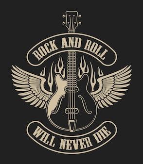 Illustrazione di una chitarra con le ali sul tema della musica rock. ideale per t-shirt