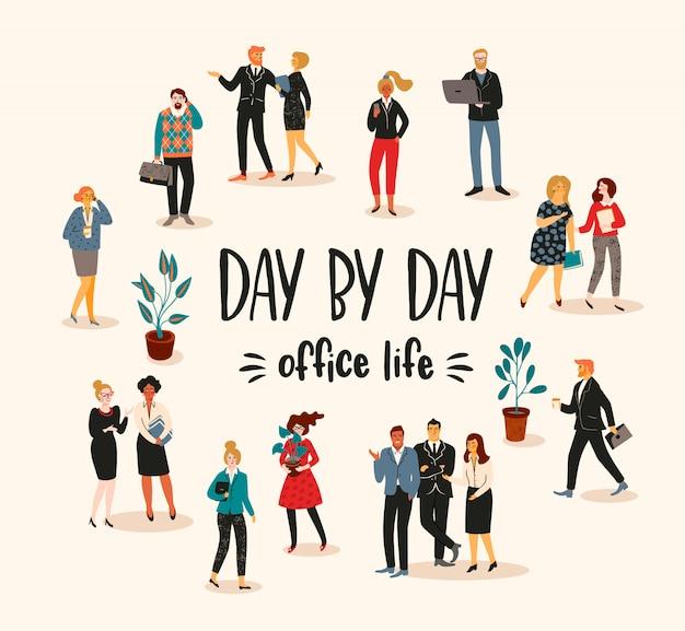 Illustrazione di vectior della gente dell'ufficio, uomini d'affari, gestori.