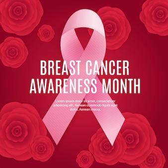 Illustrazione di vettore del fondo del nastro di rosa di mese di consapevolezza del cancro al seno
