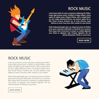 Illustrazione di vettore del gruppo di musica della banda rock