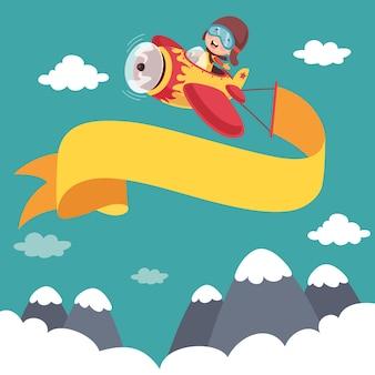 Illustrazione di vettore dell'aereo di volo del bambino con la bandiera