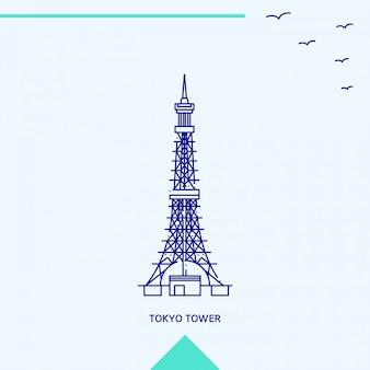 Illustrazione di vettore dell'orizzonte di tokyo tower
