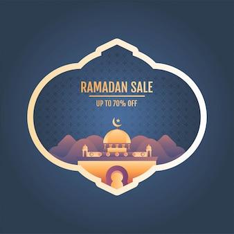 Illustrazione di vettore della bandiera di vendita di ramadan