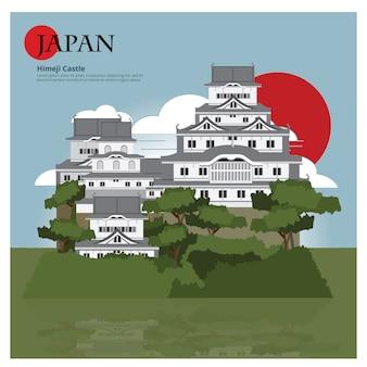 Illustrazione di vettore delle attrazioni del punto di riferimento e di viaggio del giappone del castello di himeji
