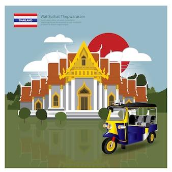 Illustrazione di vettore delle attrazioni del punto di riferimento e di viaggio della tailandia