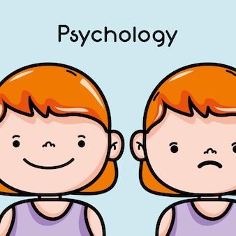 Illustrazione di vettore di progettazione di ispirazione di terapia di analisi di psicologia