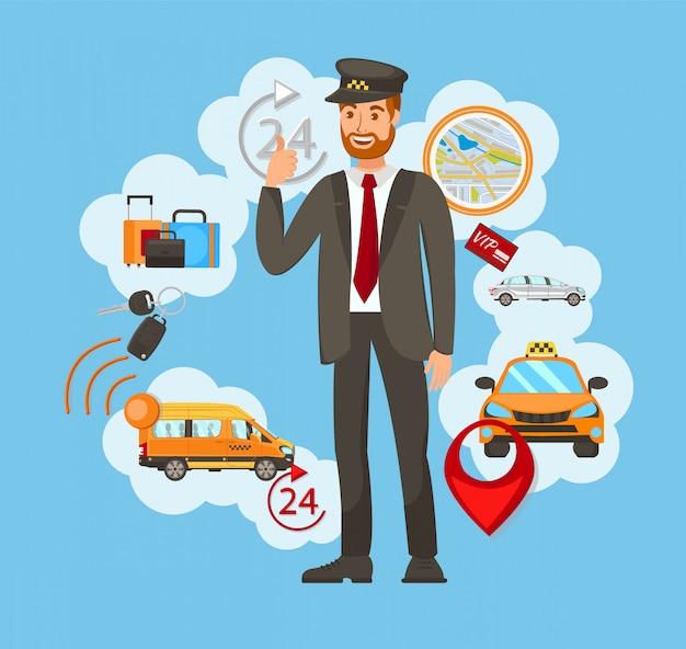 Illustrazione di vettore di servizio di taxi
