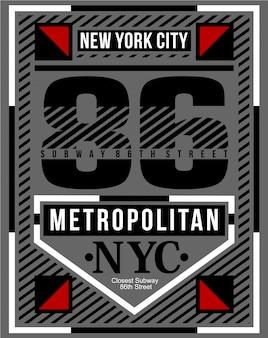 Illustrazione di vettore di tipografia di arte di new york