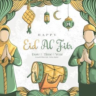 Illustrazione disegnata a mano del concetto della cartolina d'auguri di eid al fitr
