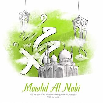 Illustrazione disegnata a mano della celebrazione di mawlid al nabi.