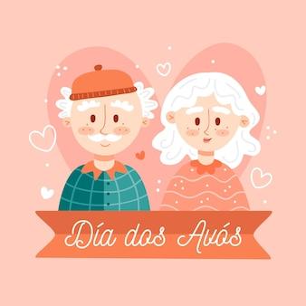 Illustrazione disegnata a mano di dia dos avós con i nonni