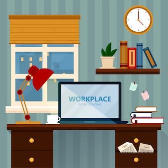 Illustrazione domestica di vettore dell'area di lavoro