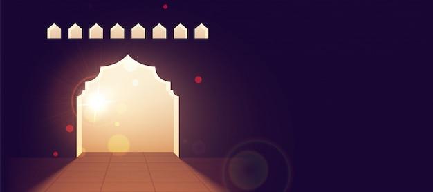 Illustrazione elegante del cancello della moschea su sfondo viola. ramada