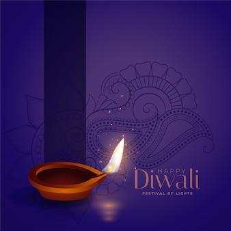Illustrazione felice di diwali di porpora con il diya realistico