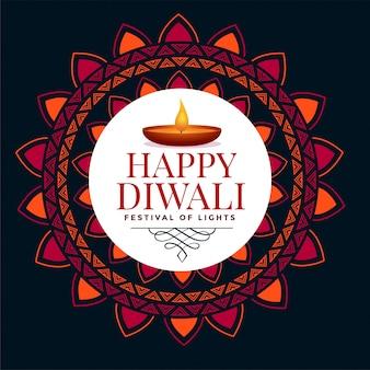 Illustrazione felice di occasione di festival di diwali con la lampada di diya