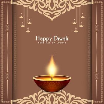 Illustrazione felice di saluto di festival di festival di diwali india