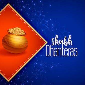 Illustrazione felice indiana di saluto di festival di dhanteras