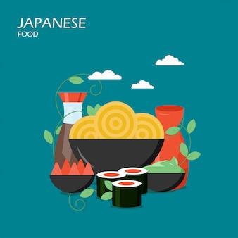 Illustrazione giapponese di progettazione di stile di vettore piano dell'alimento