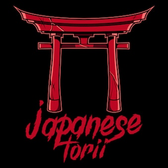 Illustrazione giapponese di vettore di torii