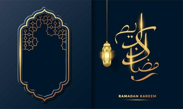 Illustrazione islamica del fondo della cartolina d'auguri di calligrafia araba del kareem del ramadan