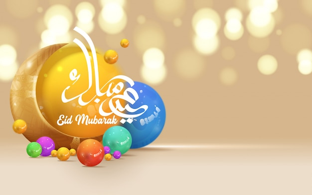 Illustrazione islamica del fondo della cartolina d'auguri di eid mubarak