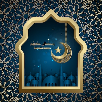 Illustrazione islamica della stella e della moschea arabe della luna di ramadan kareem di progettazione islamica