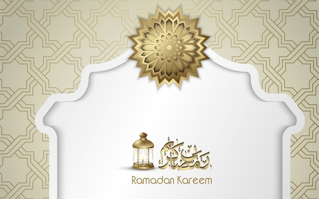Illustrazione islamica di calligrafia del kareem del ramadan