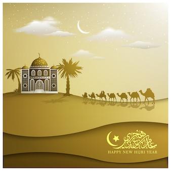 Illustrazione islamica di saluto del nuovo anno felice di hijri con il viaggiatore arabo