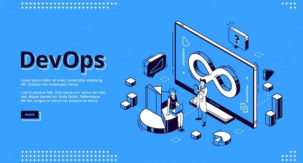 Illustrazione isometrica di devops per web design, sviluppo e funzionamento