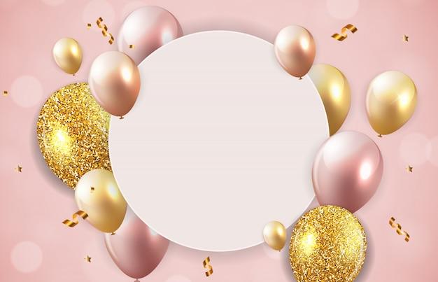 Illustrazione lucida di vettore del fondo dei palloni di buon compleanno