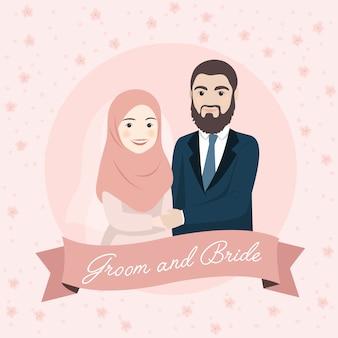 Illustrazione musulmana sveglia del ritratto delle coppie della sposa e dello sposo