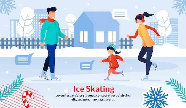 Illustrazione piana all'aperto di vettore di pattinaggio su ghiaccio della famiglia