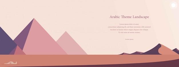 Illustrazione piana del paesaggio della piramide e del deserto