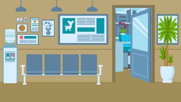 Illustrazione piana di colore di vettore dell'interno della clinica del veterinario