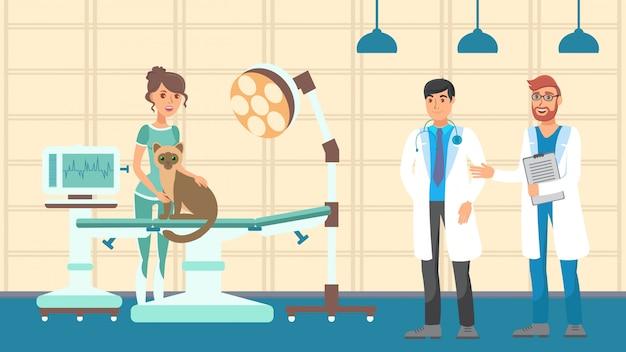 Illustrazione piana di colore di vettore di appuntamento del veterinario