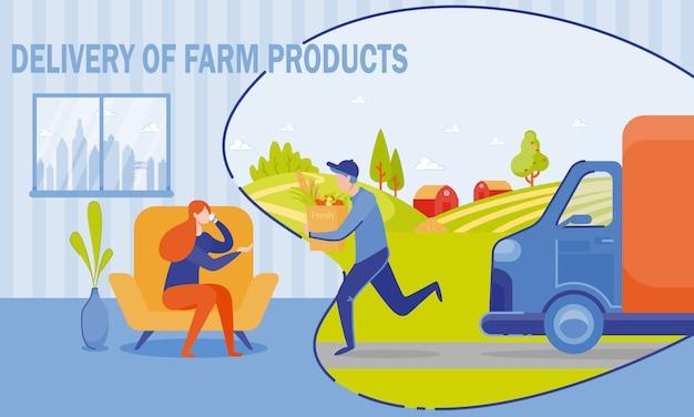 Illustrazione piana di vettore dei prodotti di fattoria di consegna.