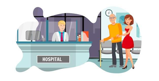 Illustrazione piana di vettore del fumetto di ricezione della clinica