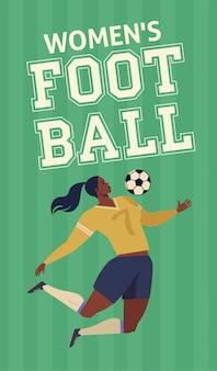 Illustrazione piana di vettore del giocatore di calcio europeo di calcio delle donne.