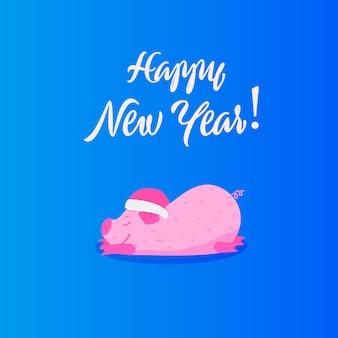 Illustrazione piana di vettore del nuovo anno con il maiale sveglio rosa.