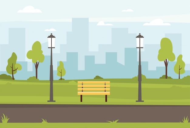 Illustrazione piana di vettore del parco pubblico