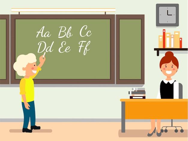 Illustrazione piana di vettore di lezione di lingua della scuola