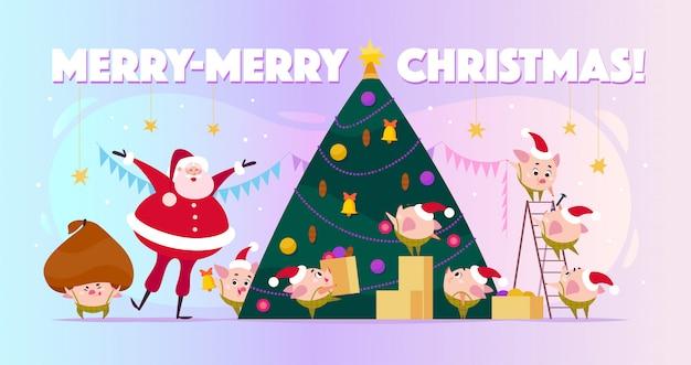 Illustrazione piatta con la risata di babbo natale e piccolo elfo di maiale rotondo in cappelli di babbo natale che decorano il grande albero di natale, portano scatole e un enorme male. stile cartone animato.