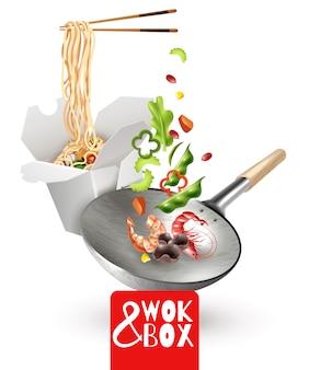Illustrazione realistica di tagliatelle cinesi