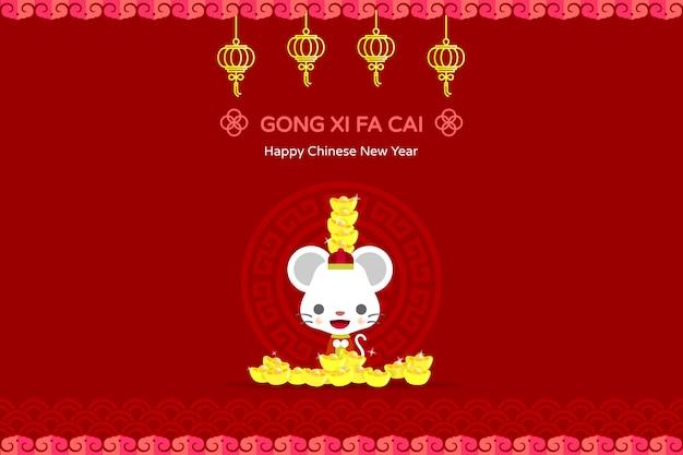 Illustrazione rossa del pacchetto di nuovo anno cinese. anno del ratto.