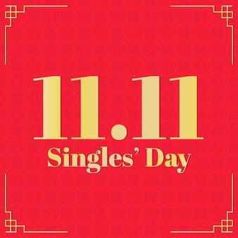Illustrazione rossa e dorata del giorno dei single